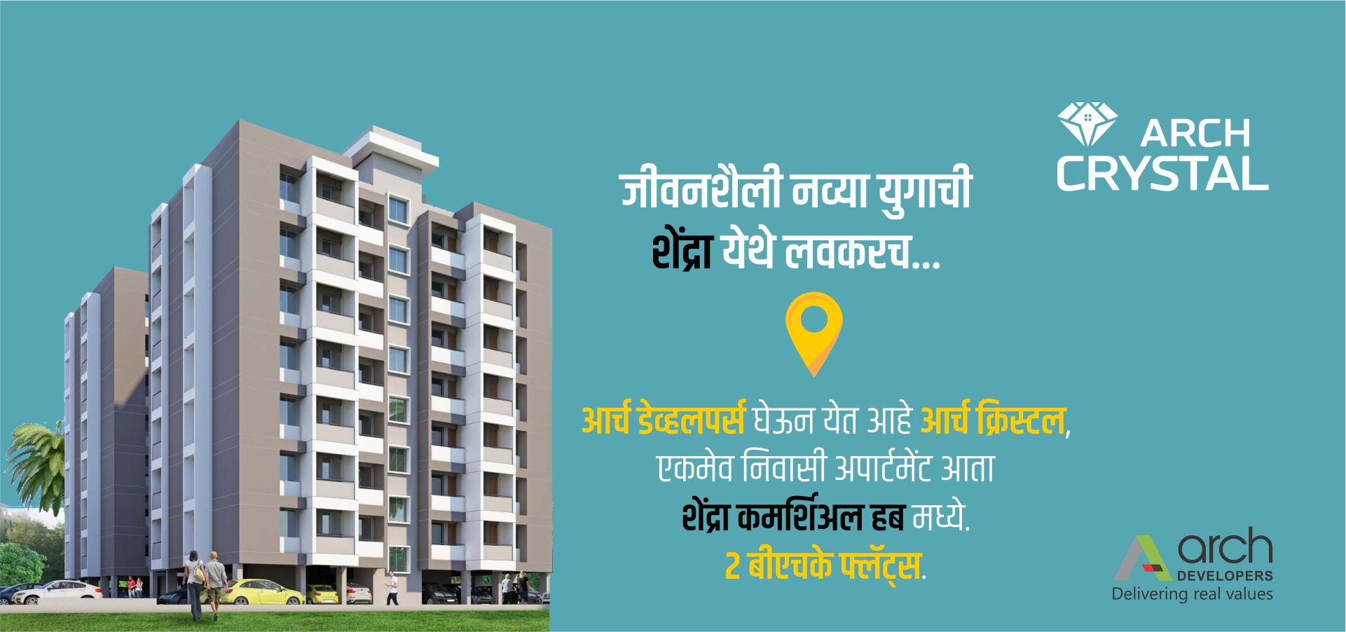 arch-crystal-arch-developers-top-real-company-in-aurangabad